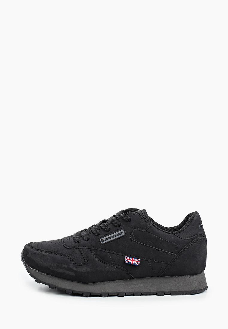 Женские кроссовки Dunlop 35318-26