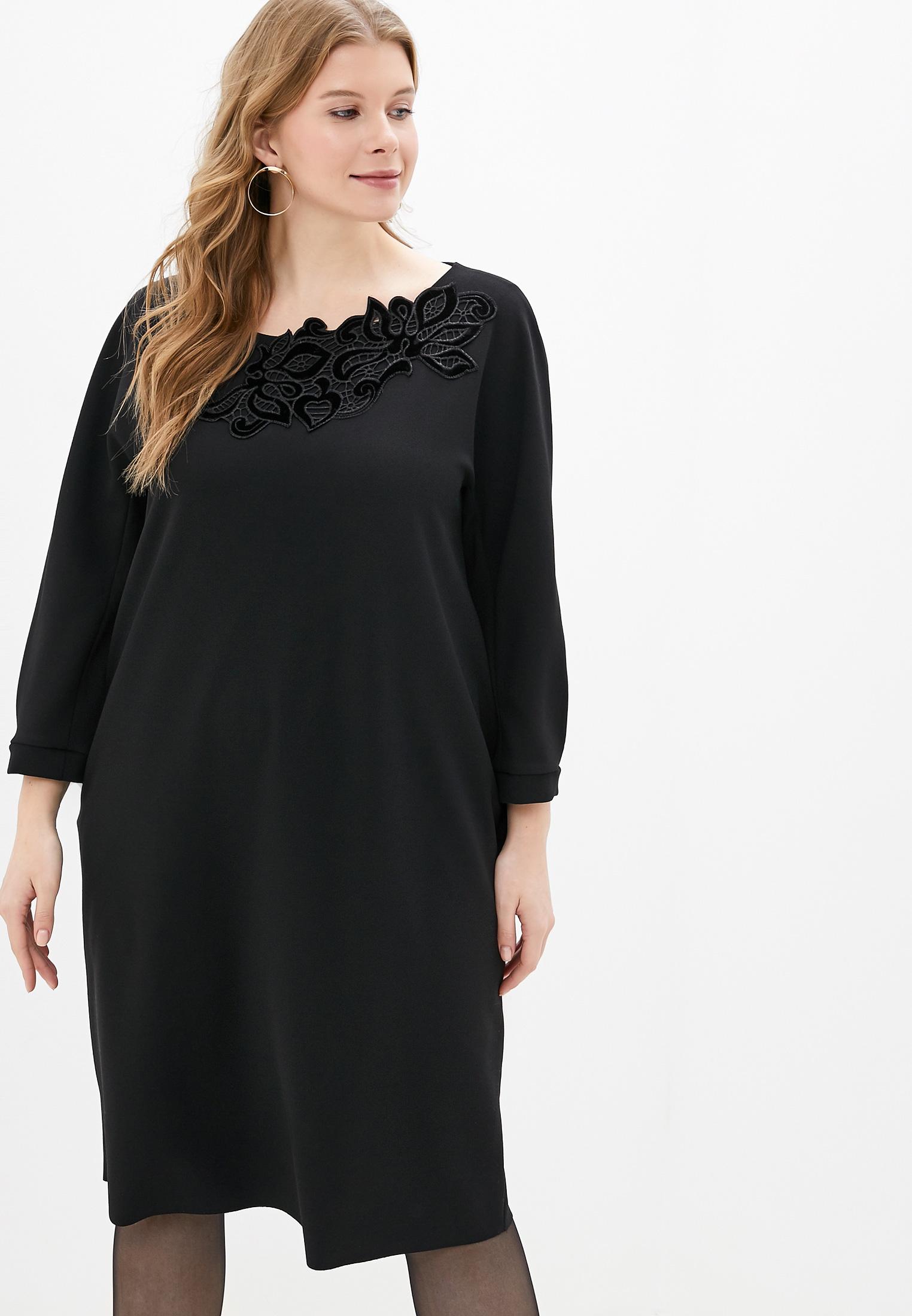 Повседневное платье Elena Miro 7842T08474