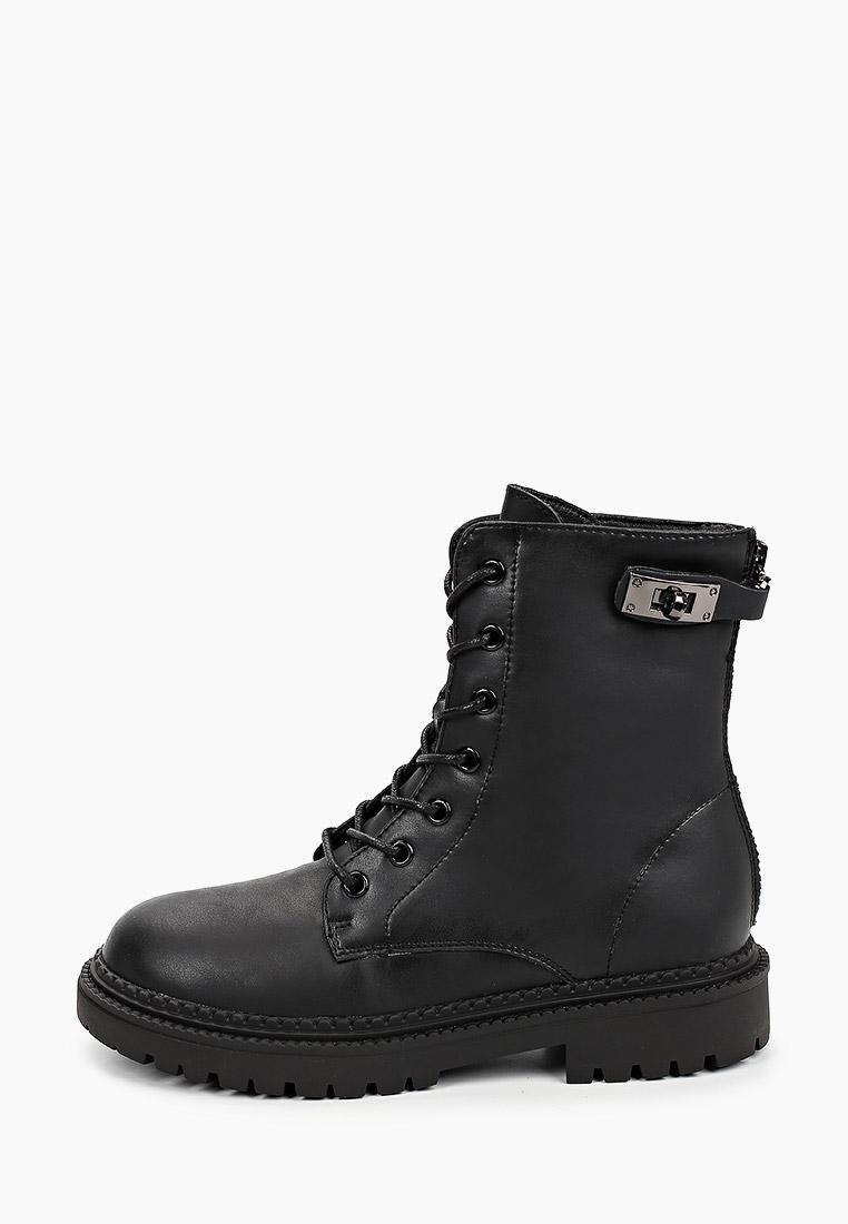 Женские ботинки Elsi R-762-15