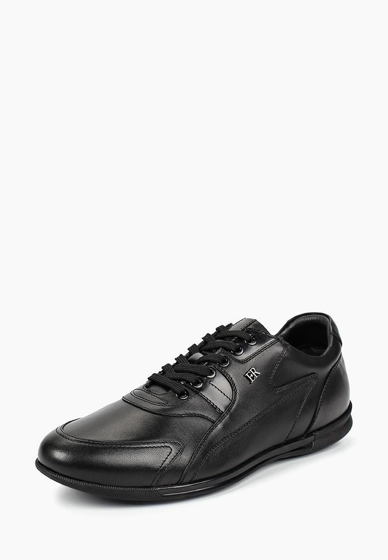 Мужские кроссовки El'Rosso 314-2