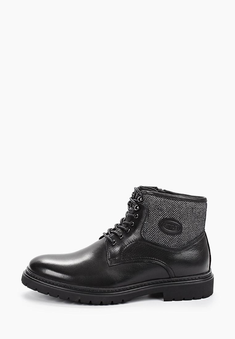 Мужские ботинки El'Rosso 801-1546AM