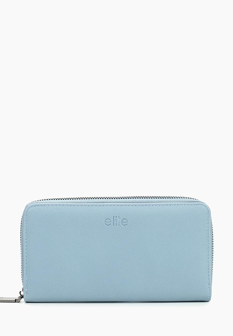 Кошелек Elite H033