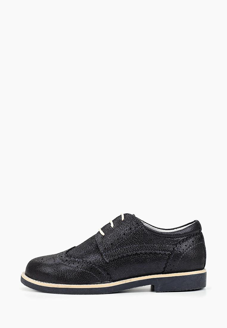 Туфли для мальчиков Elegami 5-521021901