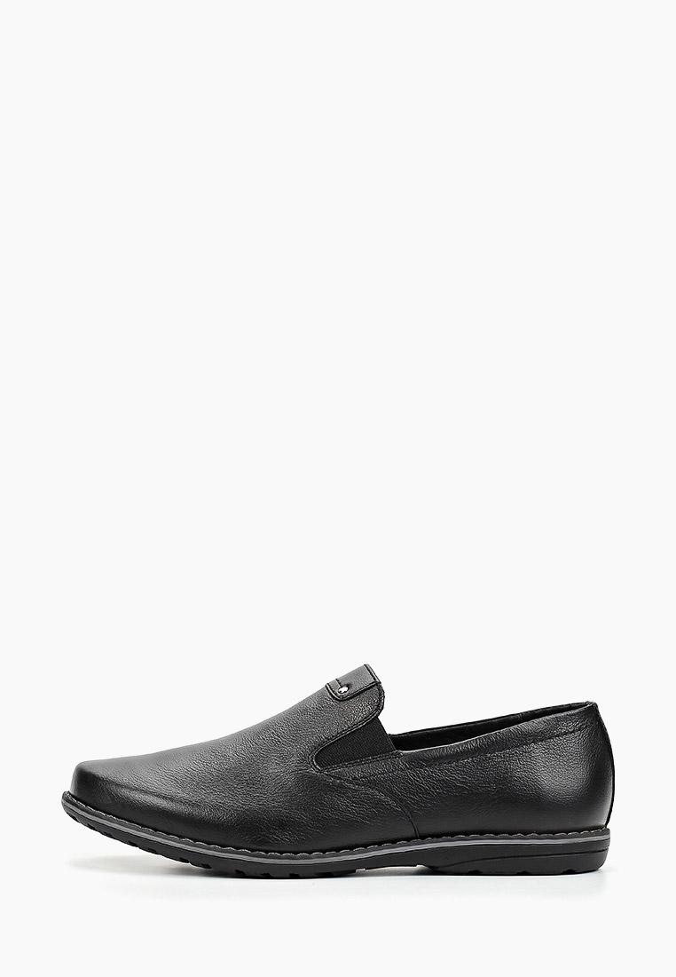 Туфли для мальчиков Elegami 5-519451601