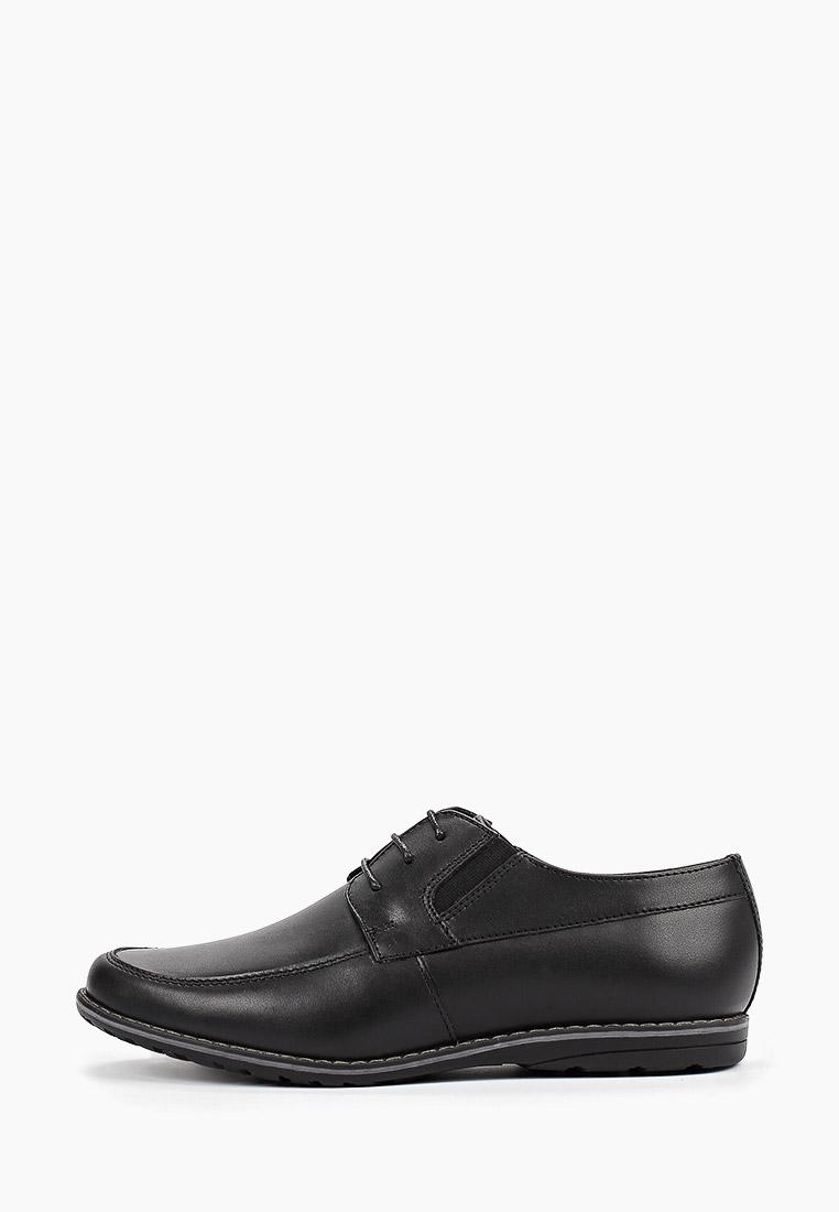 Туфли для мальчиков Elegami 3/4-519441601