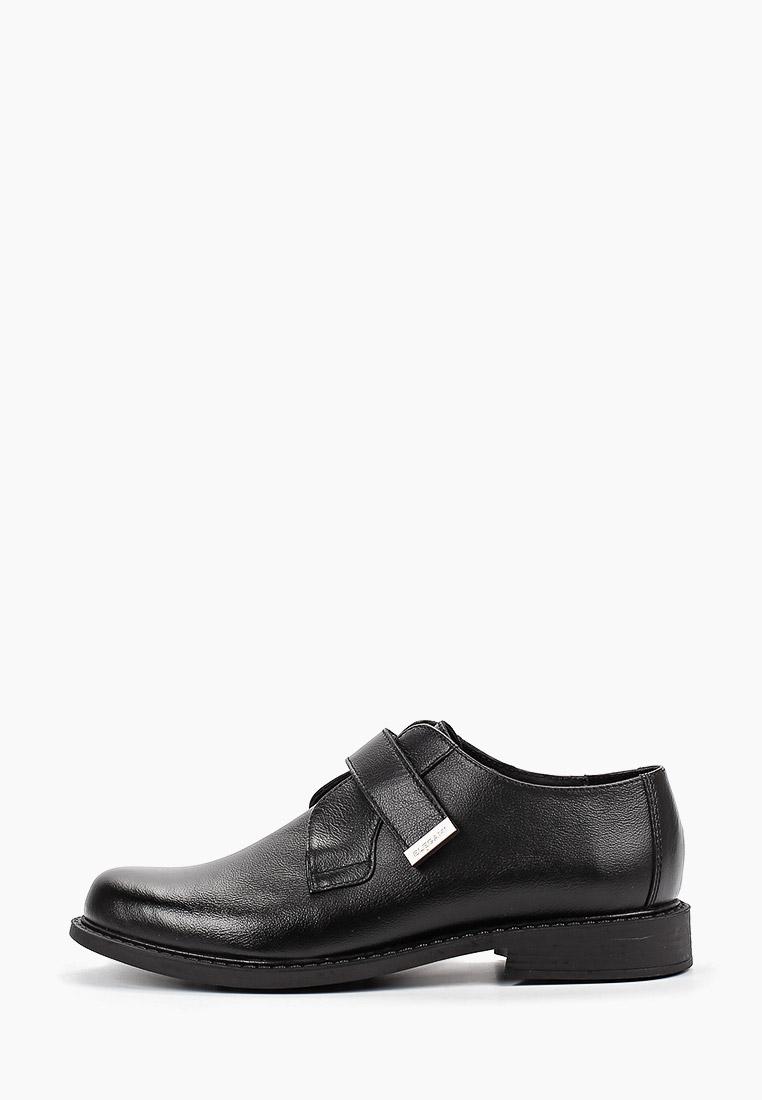 Туфли для мальчиков Elegami 5-520131701