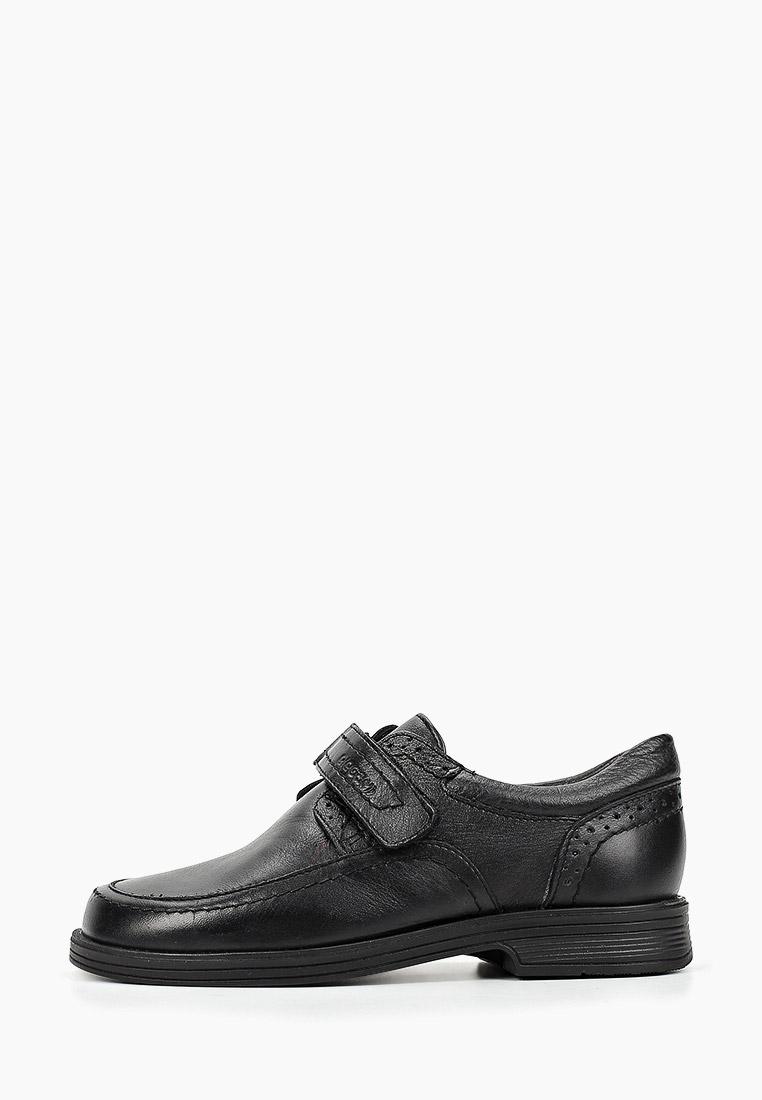 Туфли для мальчиков Elegami 6-607751301