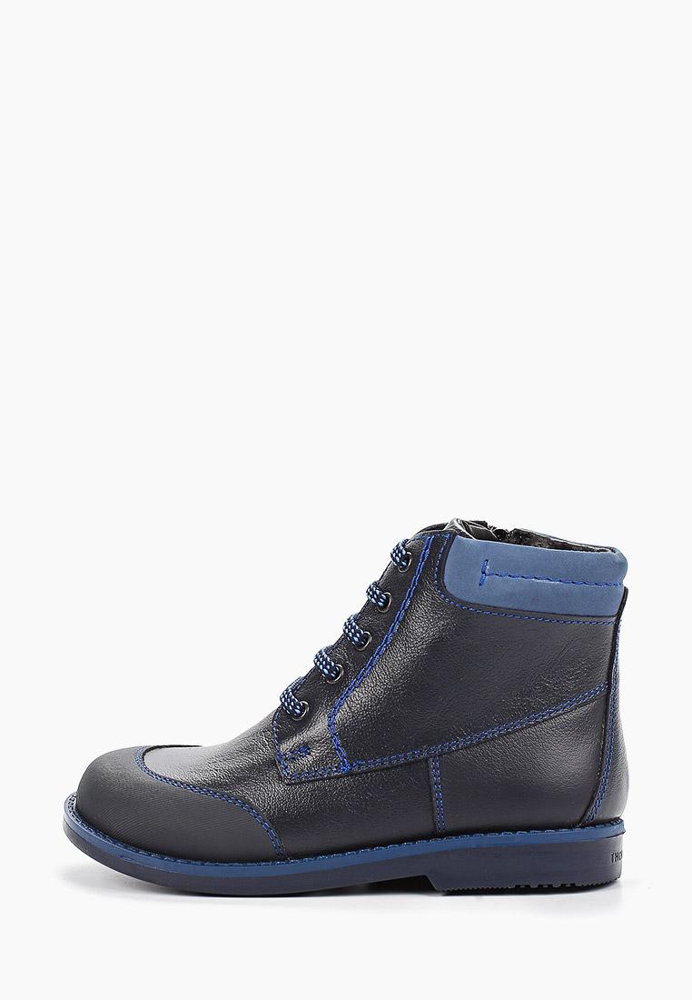 Ботинки для мальчиков Elegami 6-806231901