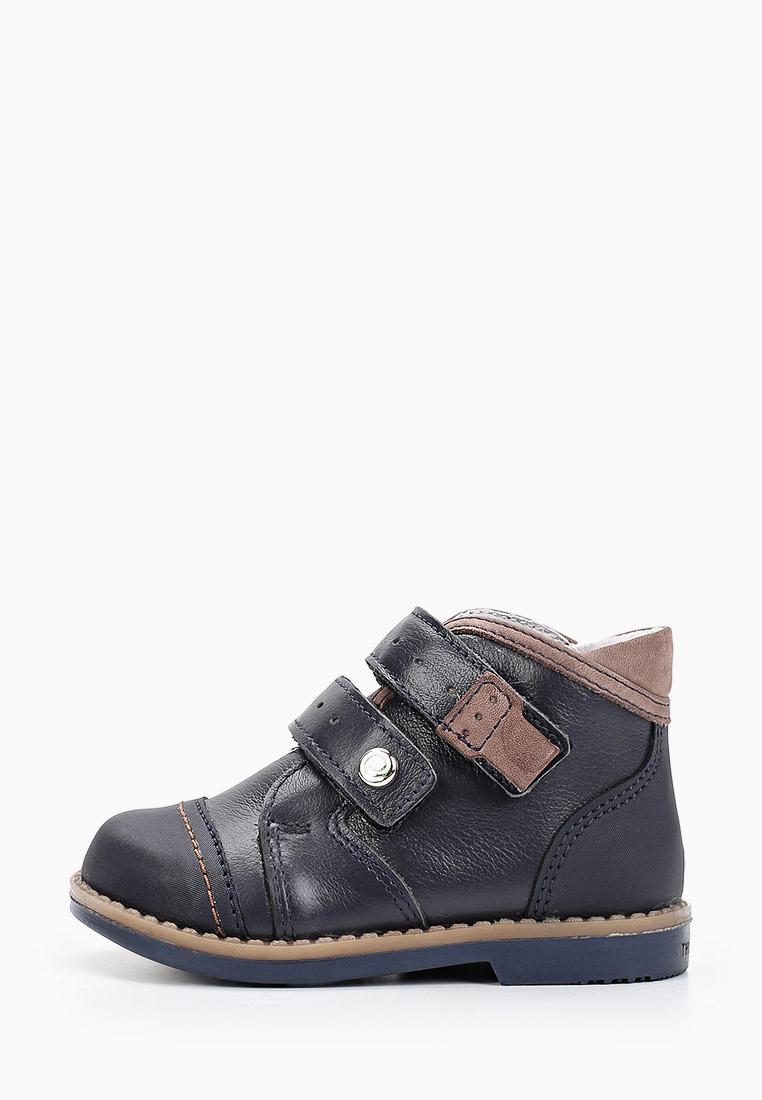 Ботинки для мальчиков Elegami 7-801361902
