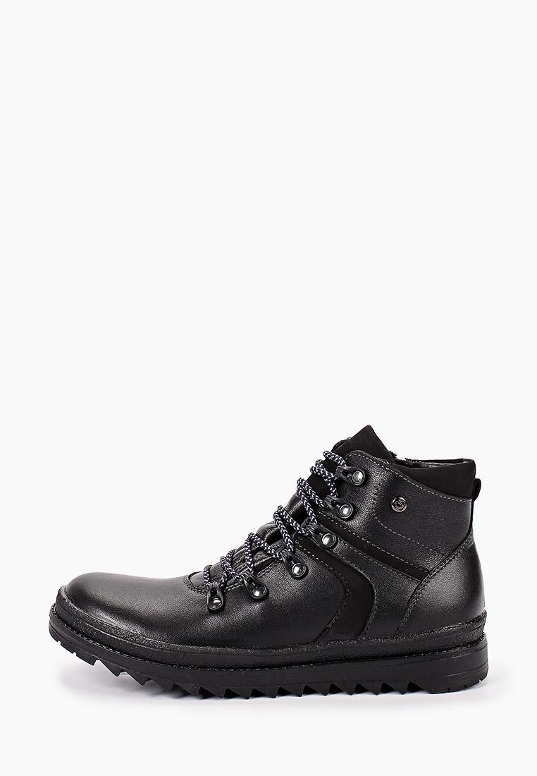 Ботинки для мальчиков Elegami 5-520701711