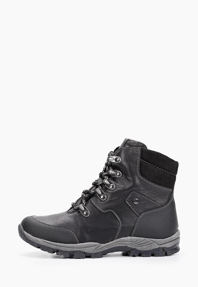 Ботинки для мальчиков Elegami 5-520791711