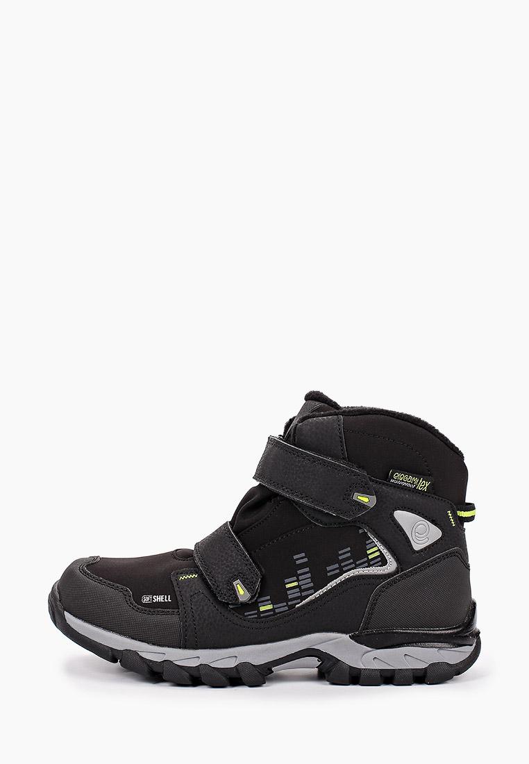 Ботинки для мальчиков Elegami 5-521341801