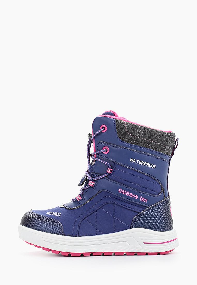 Ботинки для девочек Elegami 5-521361802