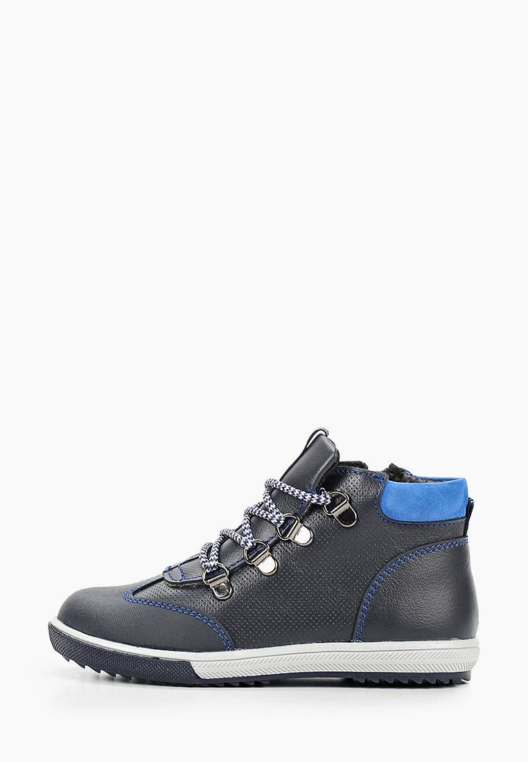 Ботинки для мальчиков Elegami 6-614402001
