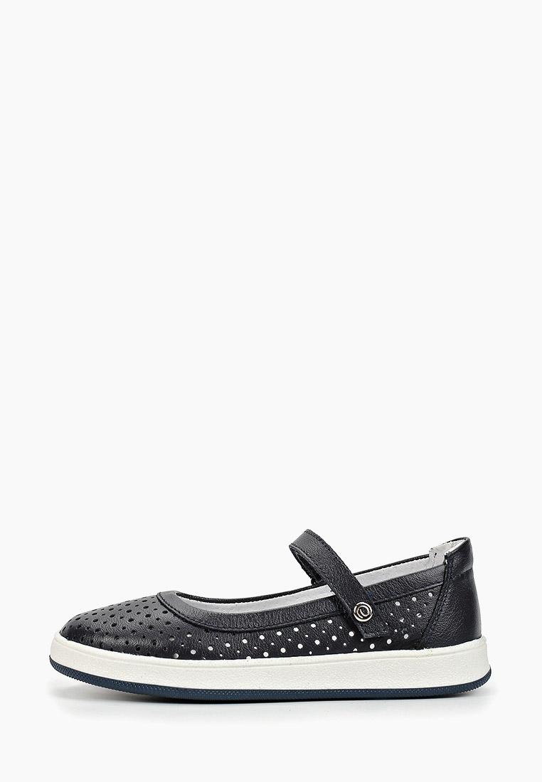 Туфли для девочек Elegami 5-613901902
