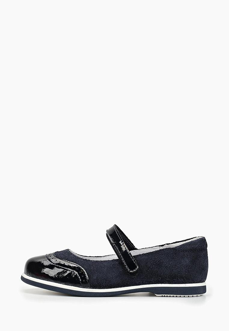 Туфли Elegami 5-522521902