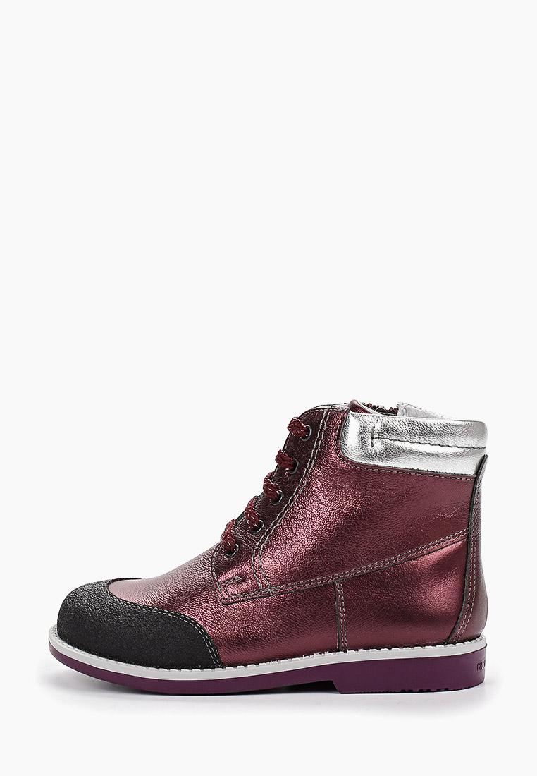 Ботинки для девочек Elegami 6-806231902
