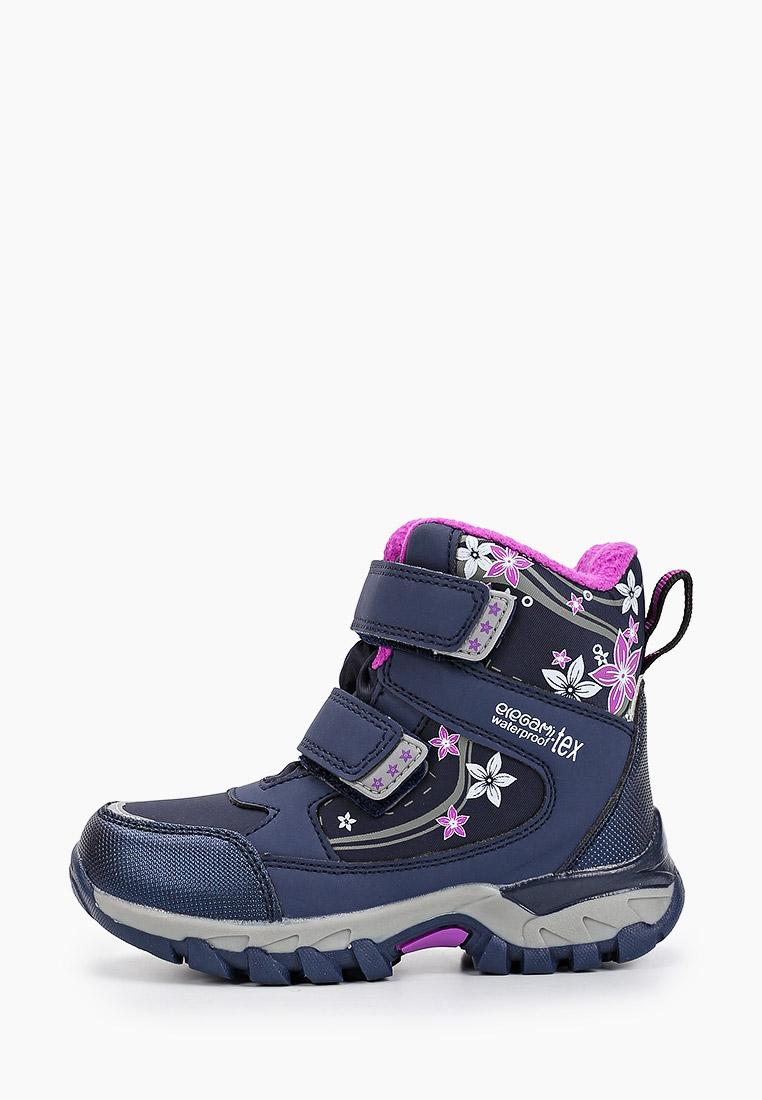 Ботинки для девочек Elegami 7-806941801