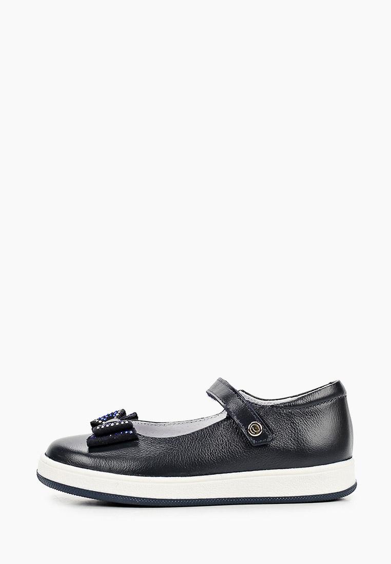 Туфли Elegami 5-613702002
