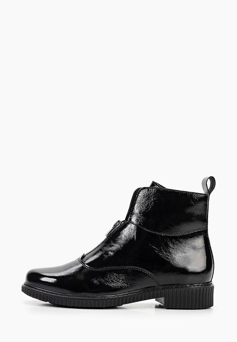 Ботинки для девочек Elegami 5-522682004