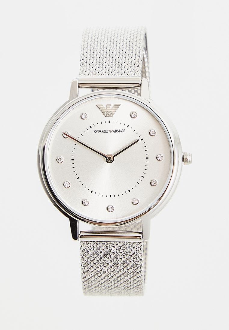 Часы Emporio Armani AR11128