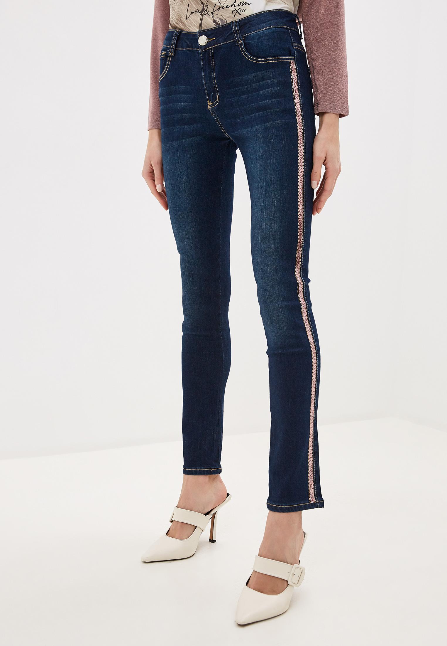Женские джинсы EXSY 1041EJ6852