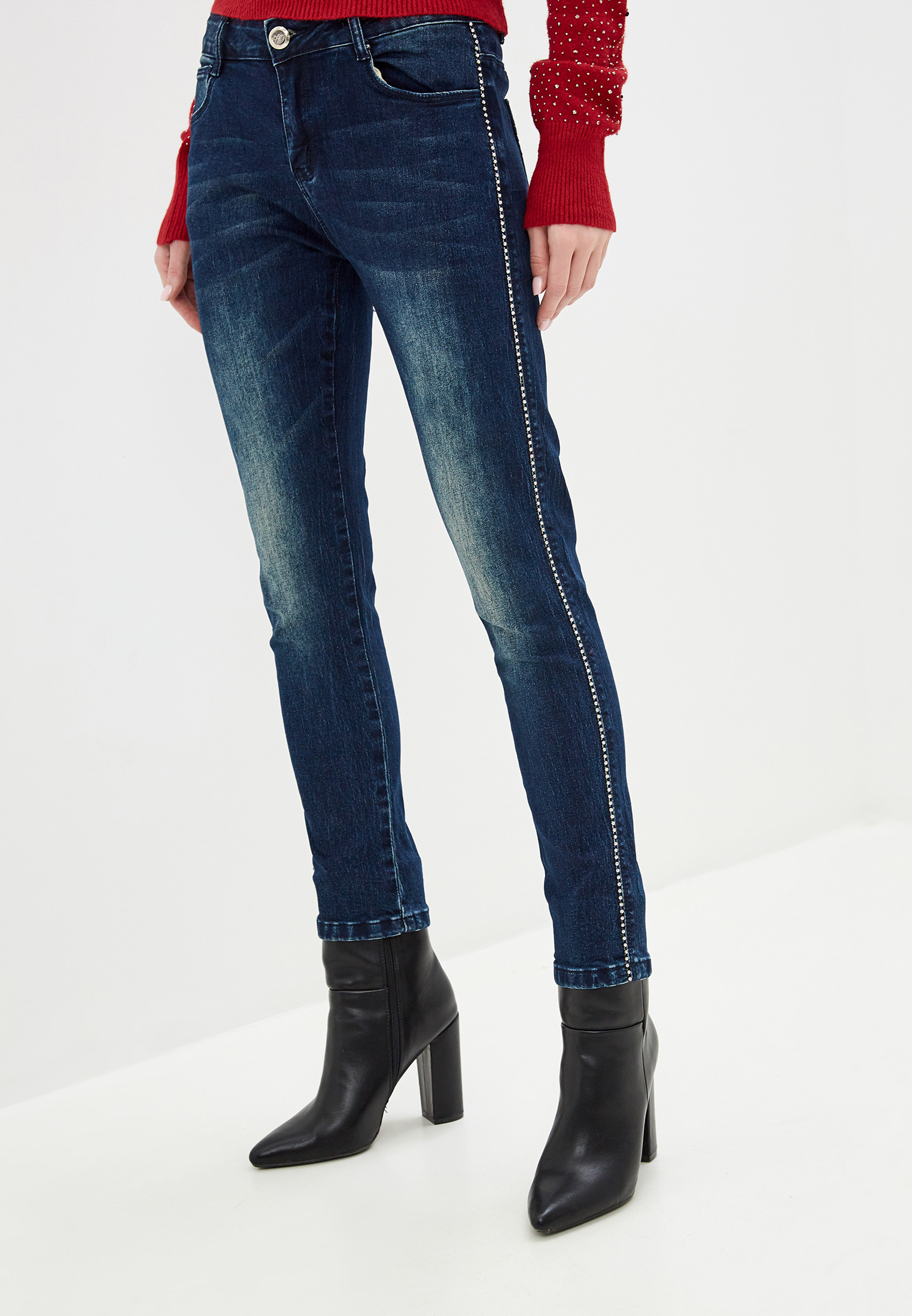 Женские джинсы EXSY 875EJ7669