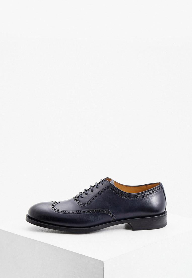 Мужские туфли Fabi (Фаби) FU9565A00GEGSE2610
