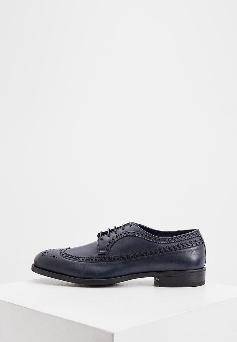 Мужские туфли Fabi (Фаби) FU9500