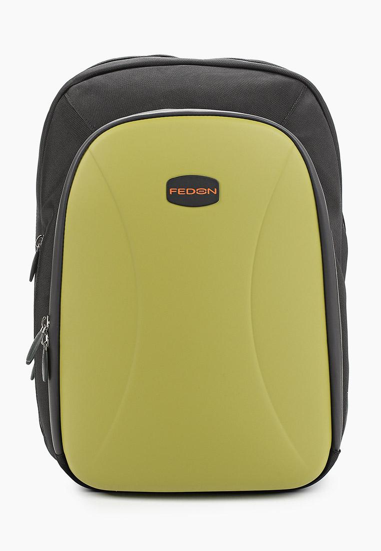 Городской рюкзак Fedon 1919 90009759907