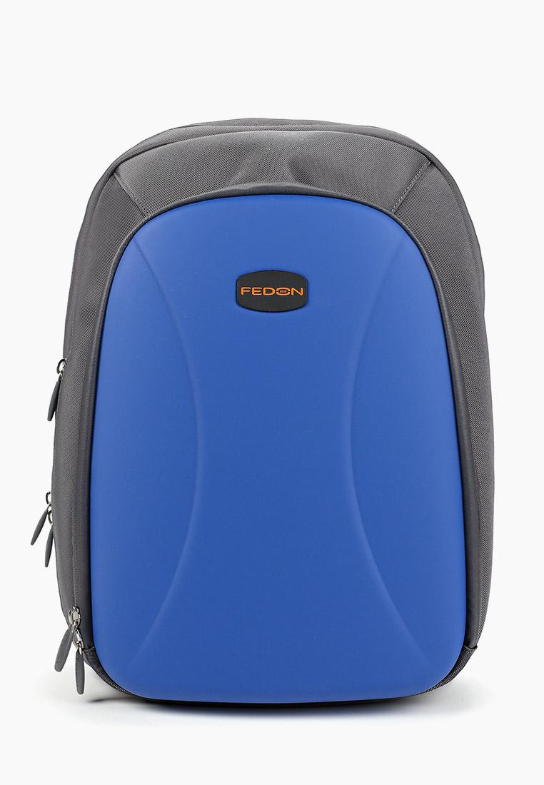 Городской рюкзак Fedon 1919 90009015909