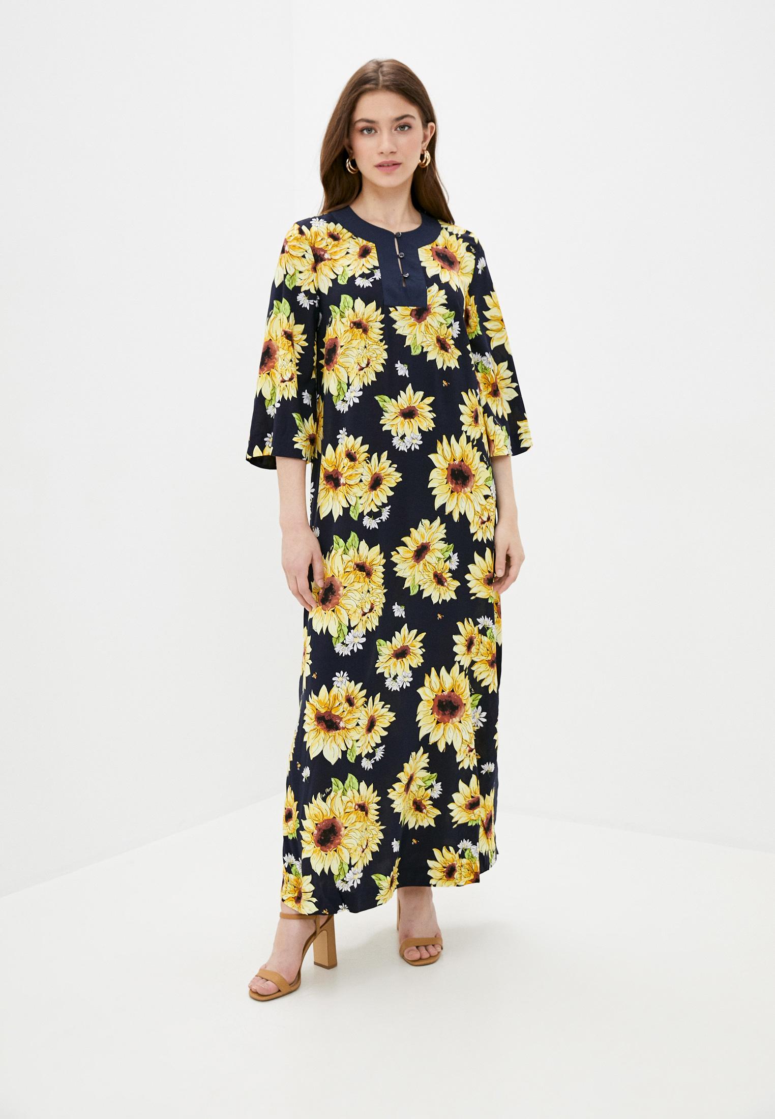 Платье Finn Flare (Фин Флаер) S18-14033