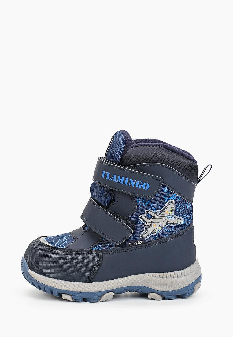 Ботинки для мальчиков Flamingo 92M-QK-1636