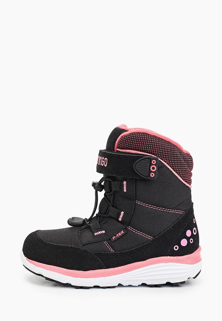 Ботинки для девочек Flamingo 92M-JS-1536