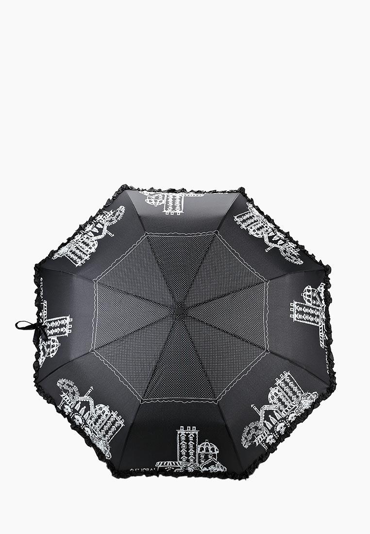 Зонт Flioraj 250105 FJ