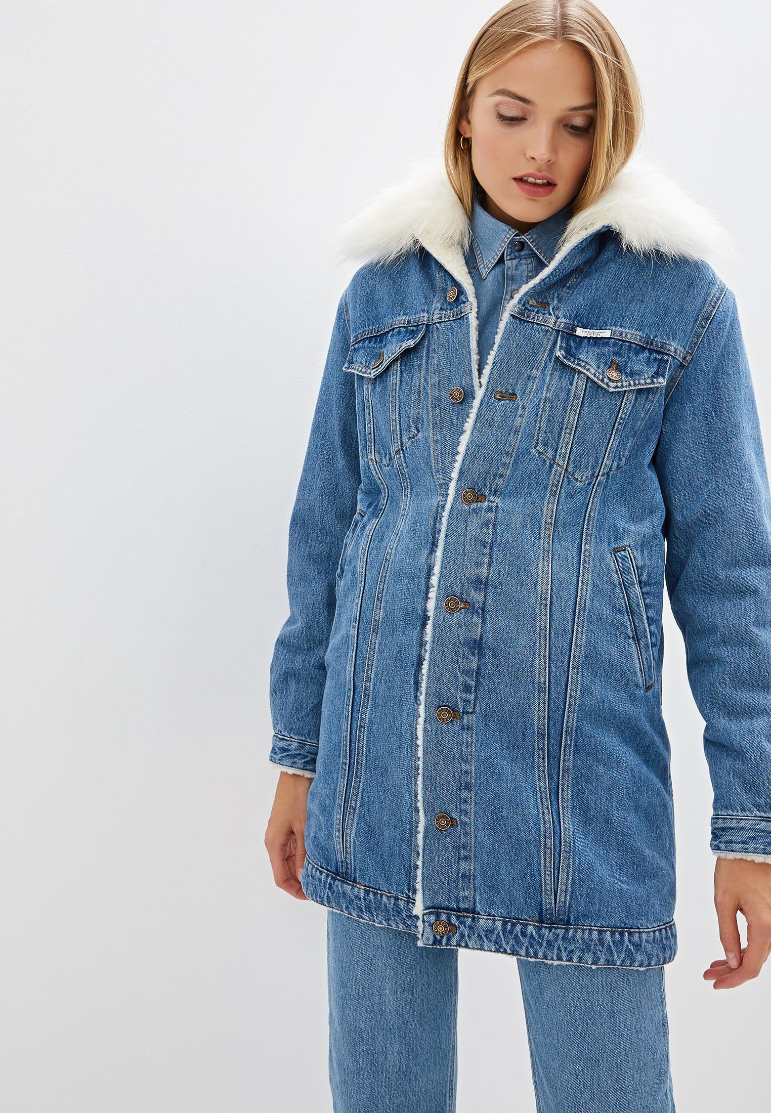 Джинсовая куртка Forte Dei Marmi Couture FFW19 8890