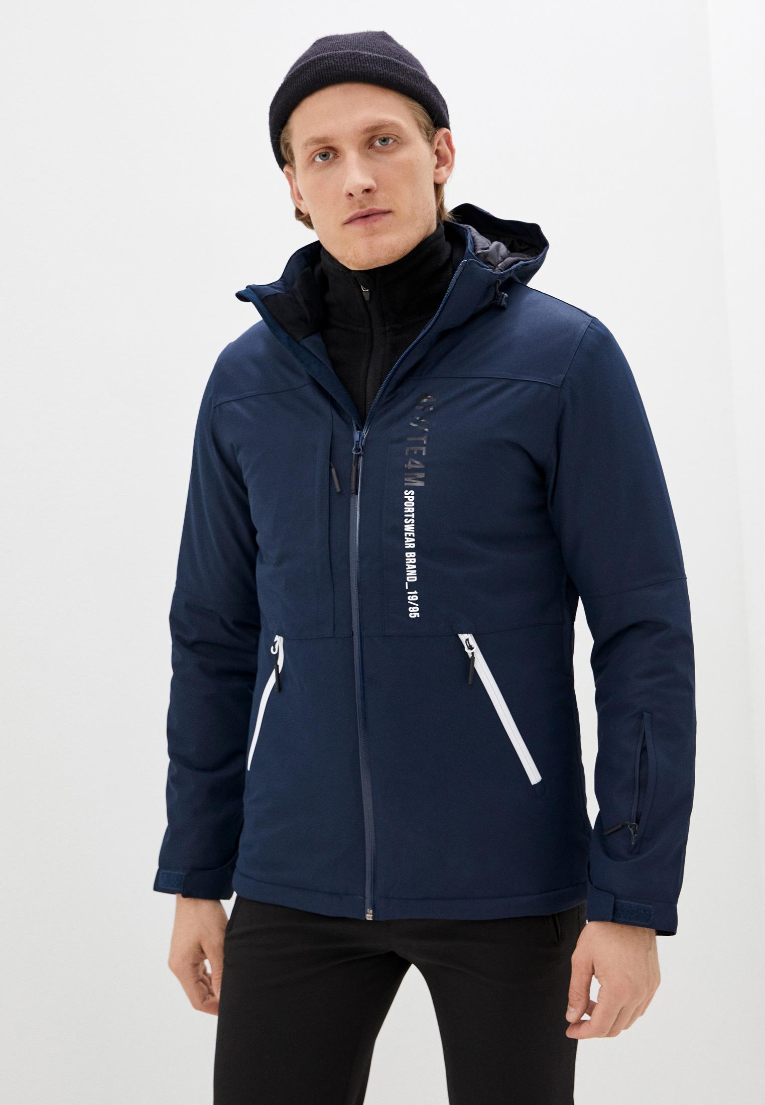 Мужская верхняя одежда 4F H4Z20-KUMN003