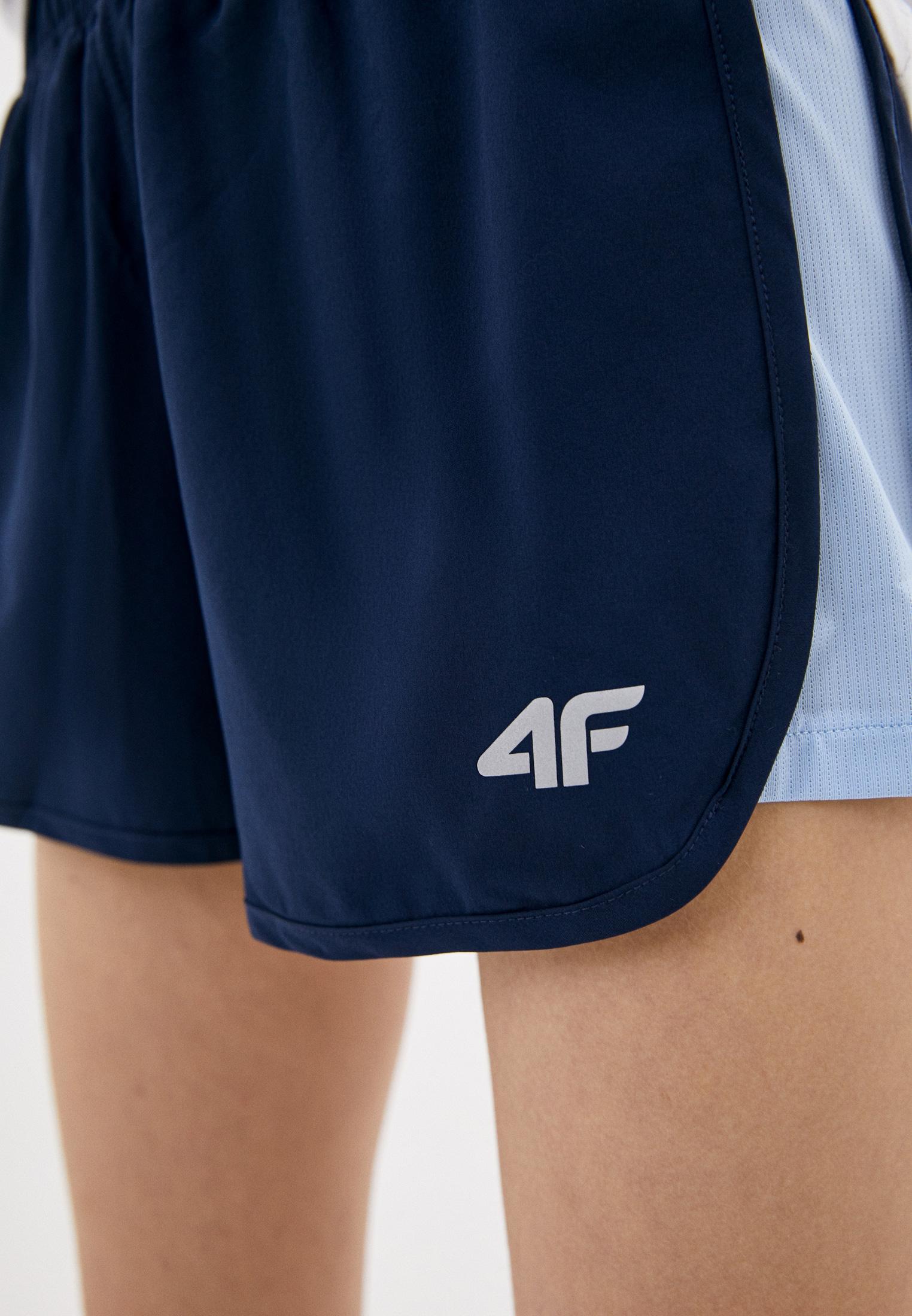 4F H4Z20-SKDF011: изображение 4