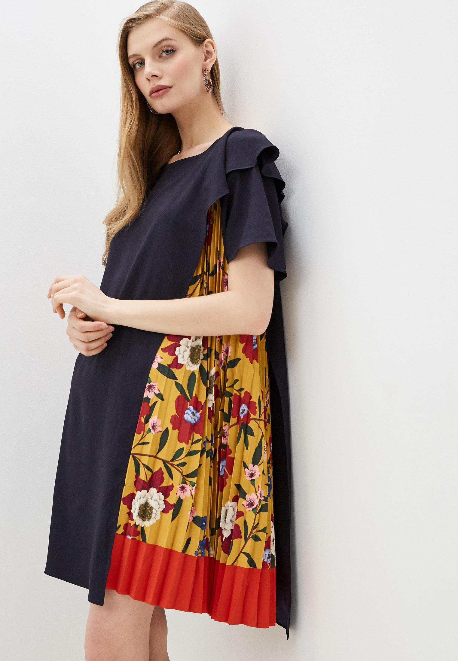 Повседневное платье French Connection 71NCK