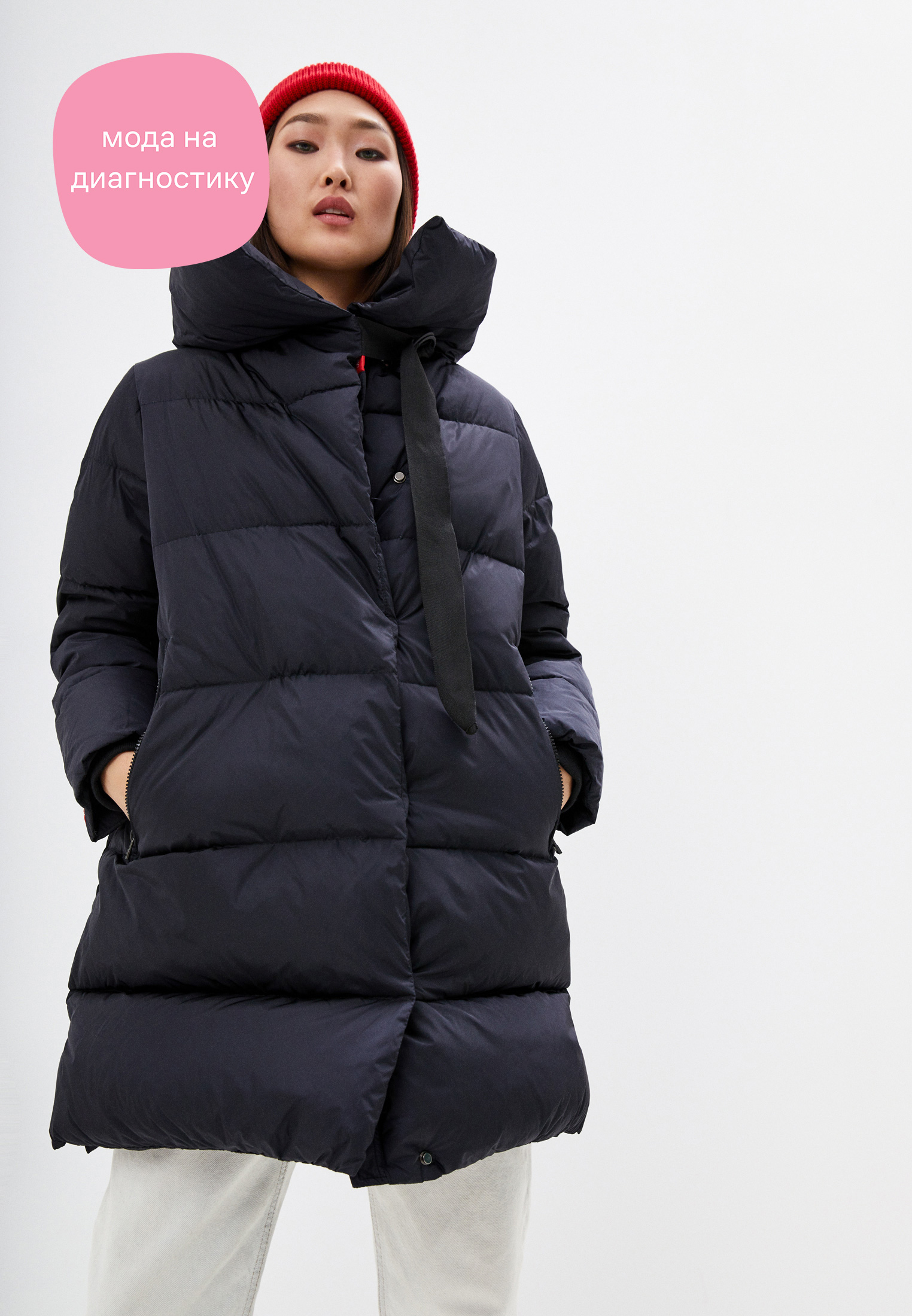 Утепленная куртка Freedomday IFRW543Z121-RD