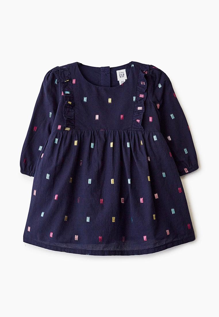 Повседневное платье Gap 520963