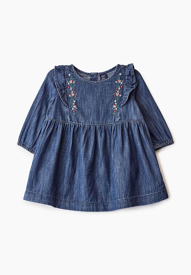 Повседневное платье Gap 520979