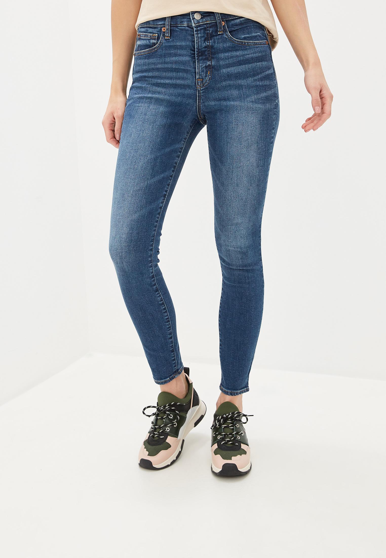 Зауженные джинсы Gap 501669