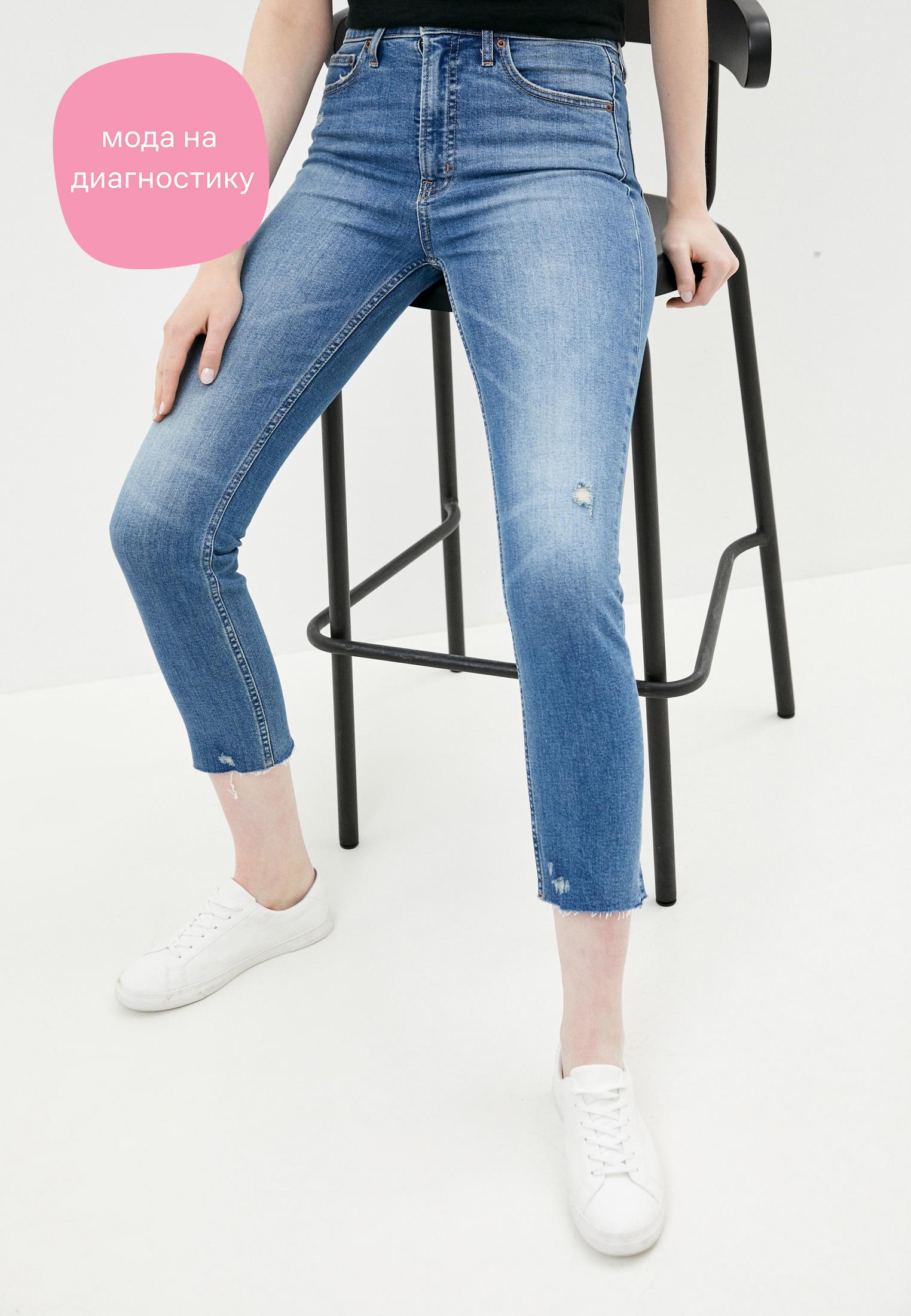 Зауженные джинсы Gap 546937: изображение 2