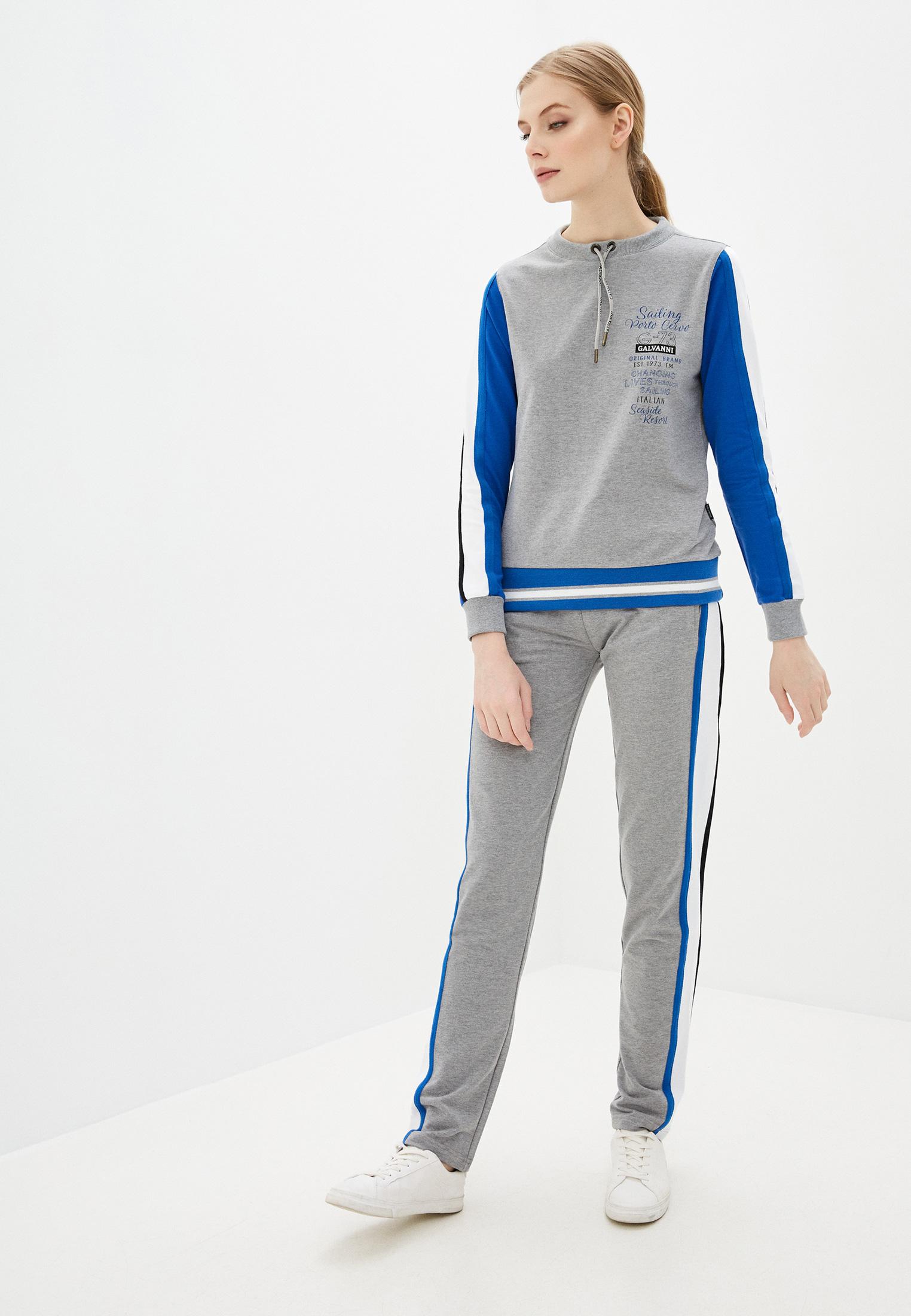Спортивный костюм Galvanni LEZA-SWEATSUIT
