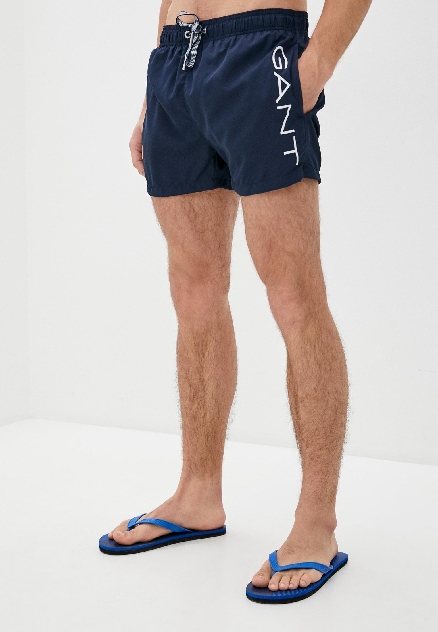 Мужские плавки Gant (Гант) 922016017