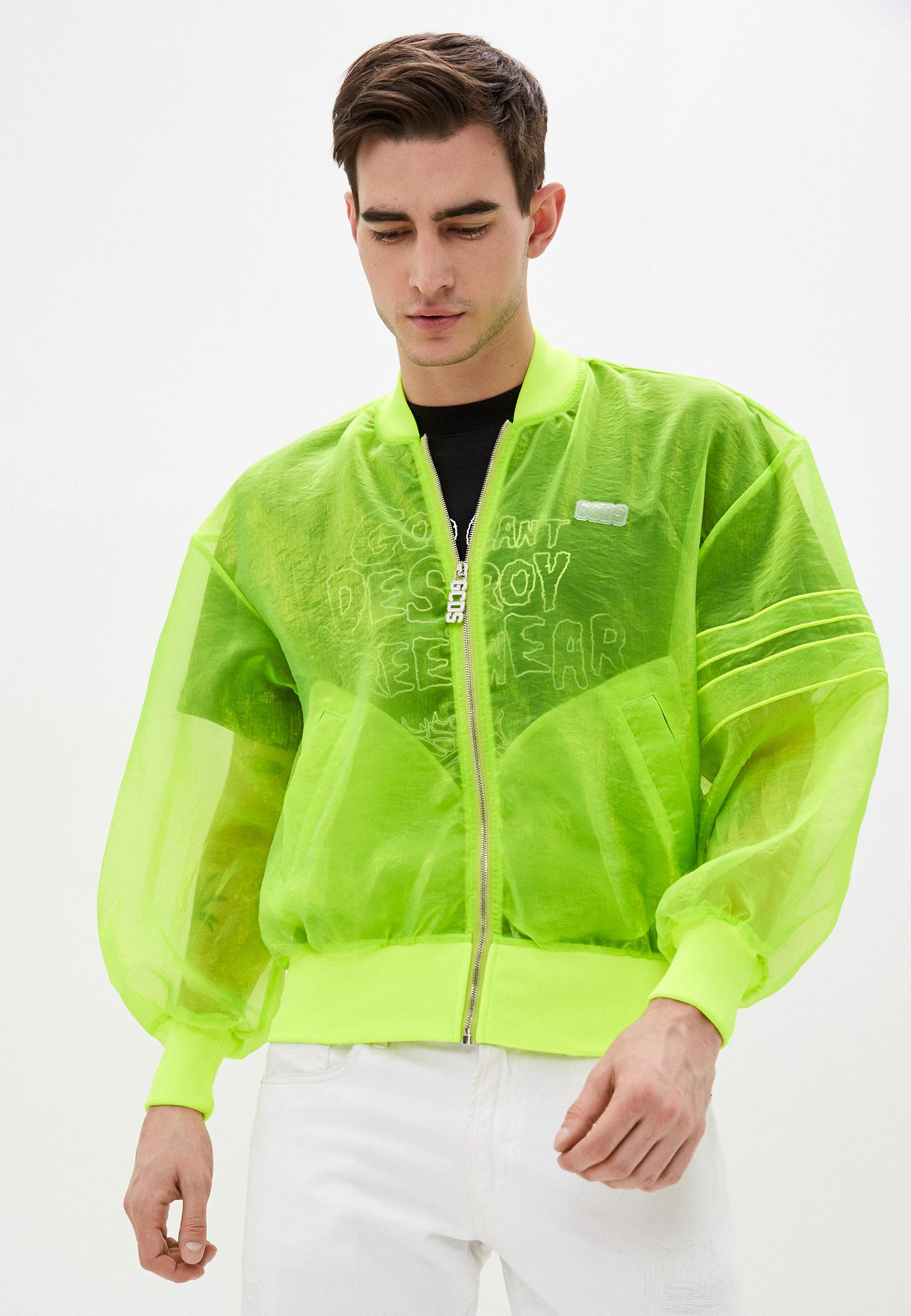 Куртка GCDS SS20M040001