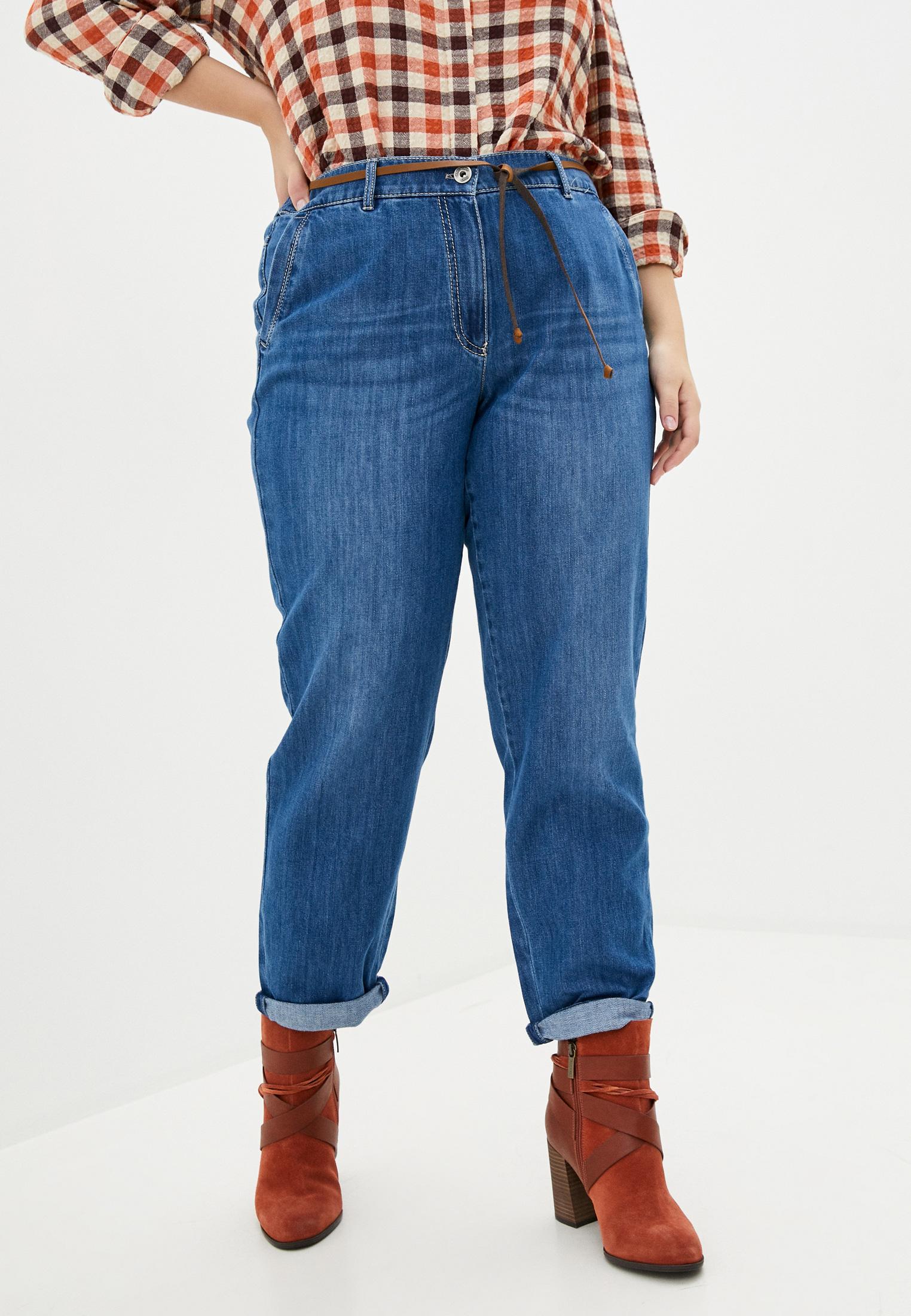 Зауженные джинсы Gerry Weber (Гарри Вебер) 922175-67917