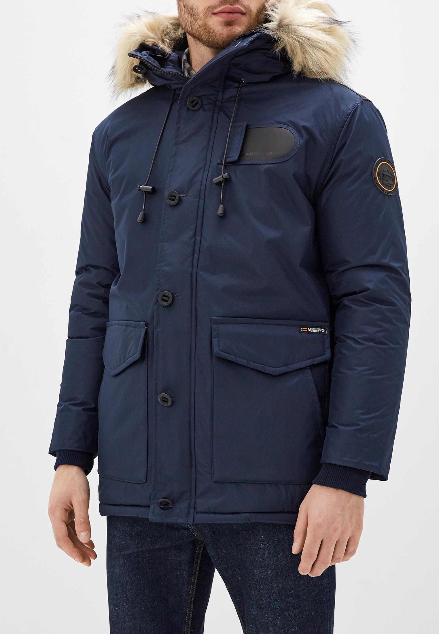 Утепленная куртка Geographical norway WR439H/GN