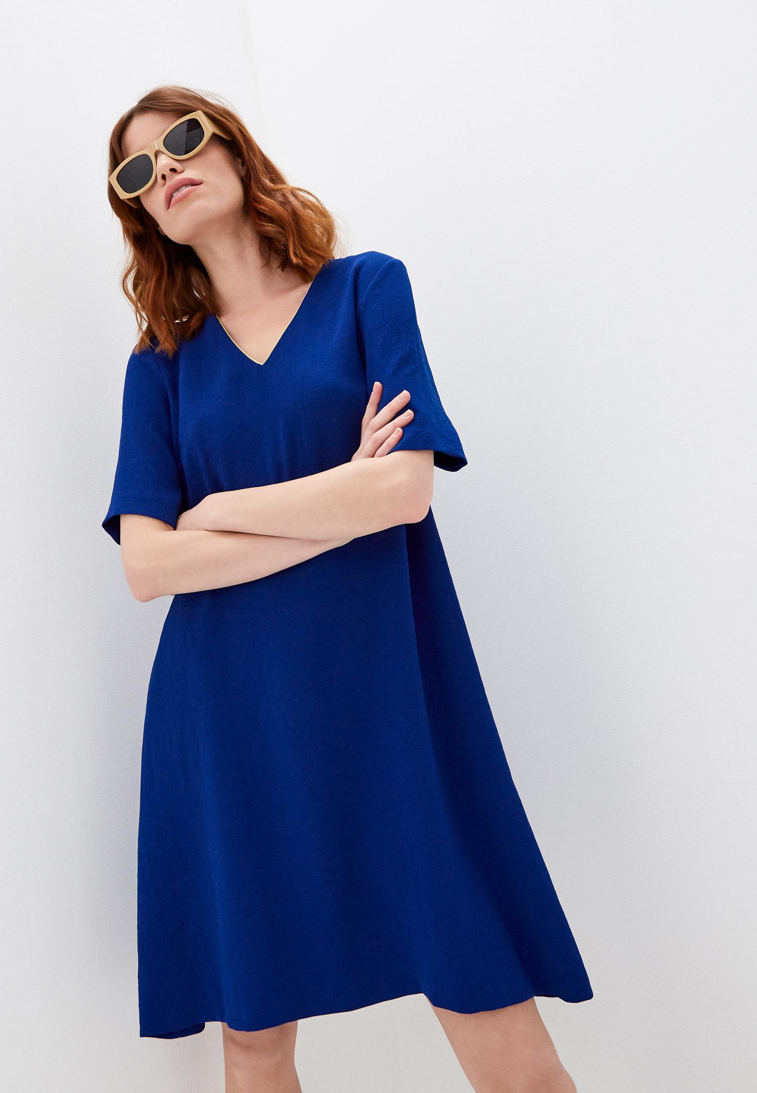 Повседневное платье GERARD DAREL Платье Gerard Darel